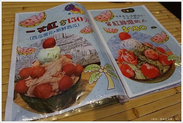 尋庄懷舊冰店-25-MENU.JPG