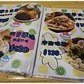 尋庄懷舊冰店-26-MENU.JPG