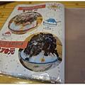 尋庄懷舊冰店-27-MENU.JPG