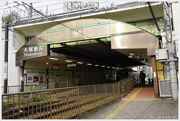 荒川線-1-大塚站前.JPG