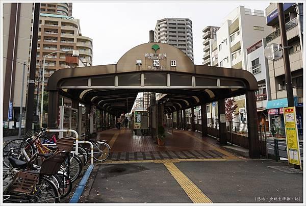 荒川線-7-早稻田站.JPG