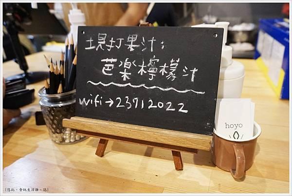 Hoyo-WIFI.JPG