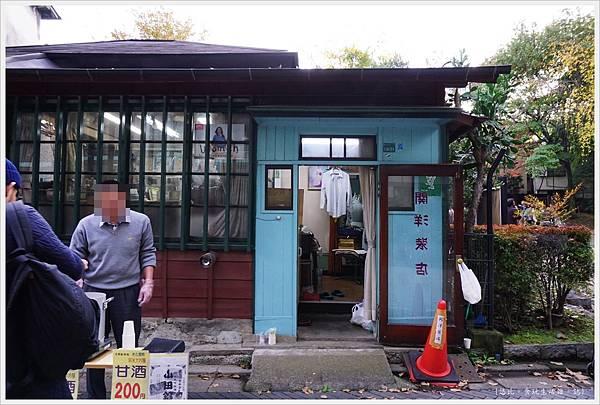 荒川線-鬼子母神-52.JPG