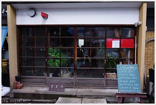 荒川線-鬼子母神-53.JPG