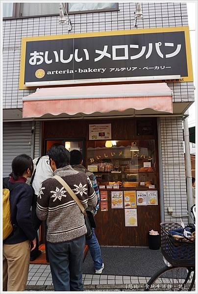 荒川線-鬼子母神-56-波羅麵包店.JPG