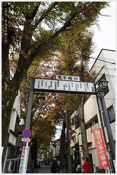 荒川線-鬼子母神堂-2.JPG