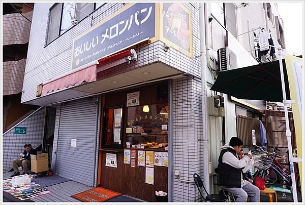 荒川線-鬼母子站-7-波蘿麵包.JPG
