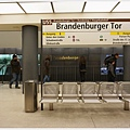 布蘭登堡門-3-地鐵.JPG