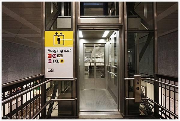 柏林火車站-2.JPG