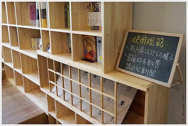 或者書店-店內-6.JPG