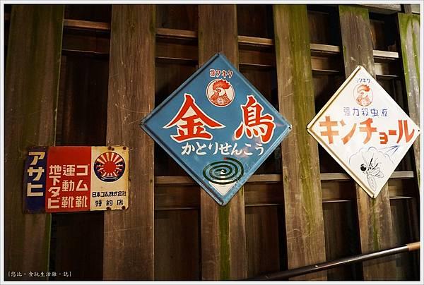 荒川線-三之輪站-5.JPG