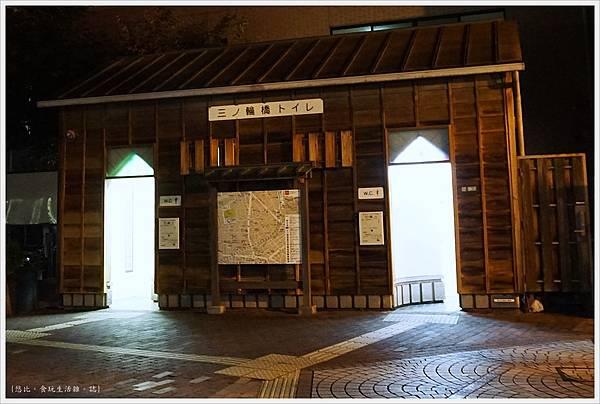 荒川線-三之輪站-6.JPG