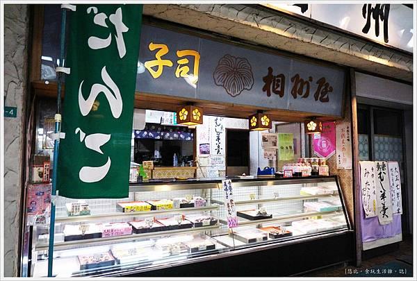 荒川線-三之輪商店街-2.JPG