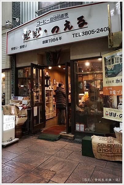 荒川線-三之輪商店街-3.JPG