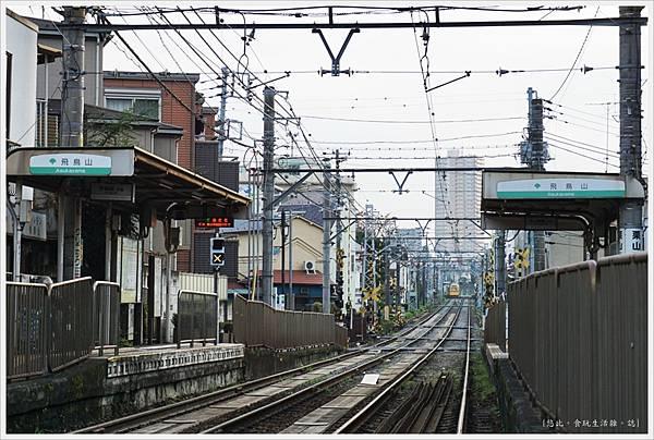 荒川線-飛鳥山站-2.JPG