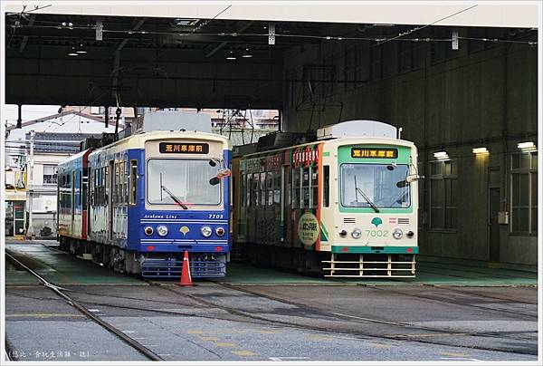 荒川線-荒川車庫前-1.JPG