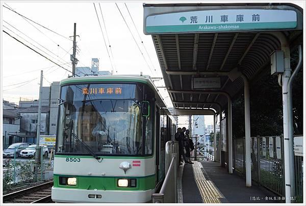 荒川線-荒川車庫前站-1.JPG