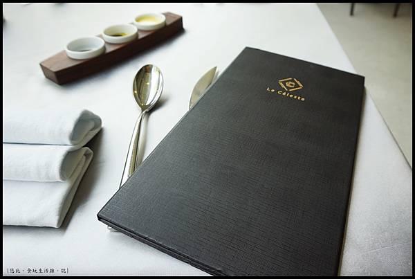 席樂法式料理-MENU-2.JPG