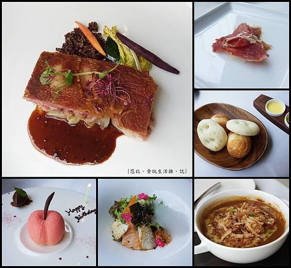 席樂法式料理-套餐-1.jpg