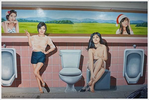 忠權社區-彩繪牆-9.JPG