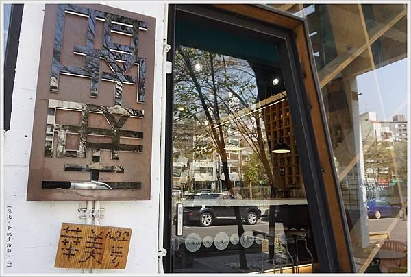 隔壁咖啡-外觀-4.JPG