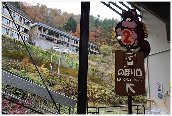 河口湖-天上山公園-6.JPG