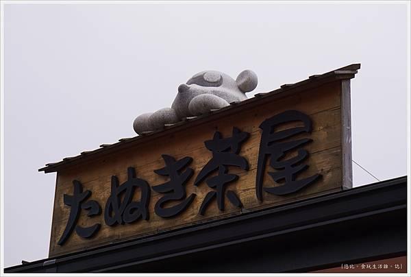 河口湖-天上山公園-28.JPG