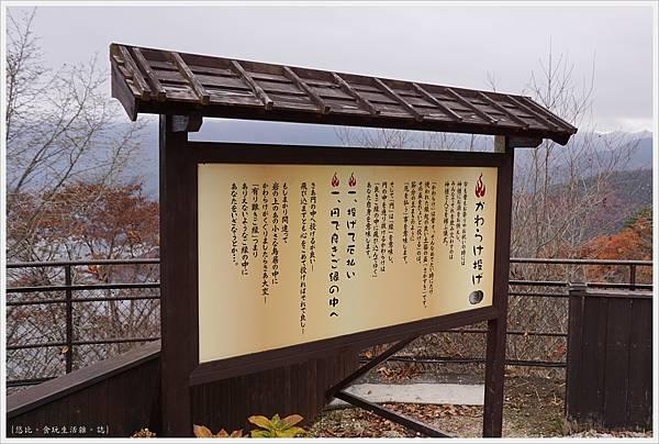 河口湖-天上山公園-32.JPG
