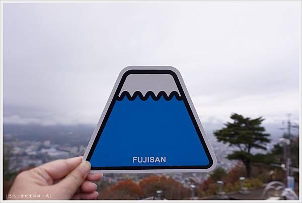 河口湖-天上山公園-52.JPG