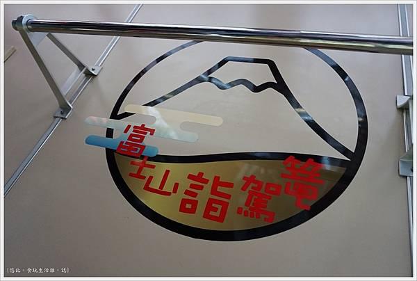 河口湖-天上山公園-61.JPG