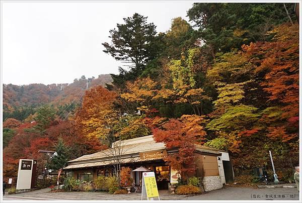 河口湖-天上山公園-69-起司蛋糕花園.JPG
