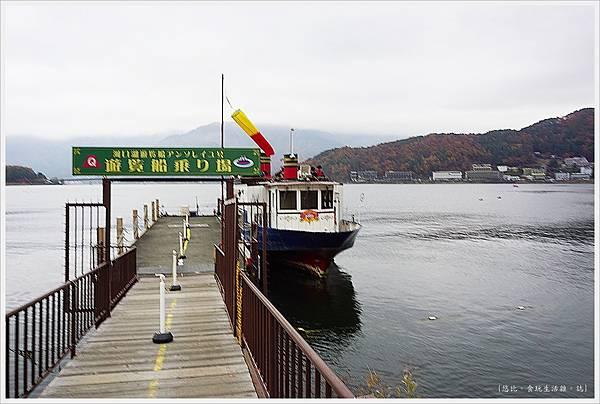 河口湖-遊覽船-1.JPG