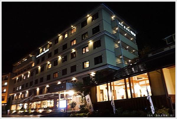 河口湖-Route Inn-2.JPG
