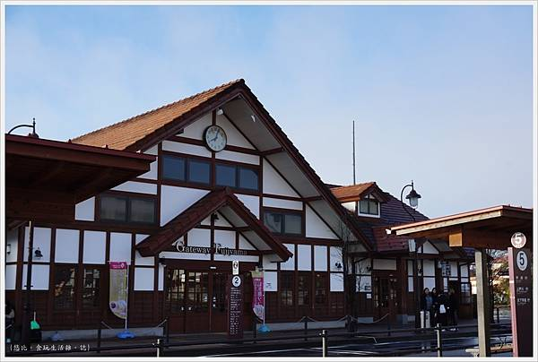 河口湖-車站-8.JPG