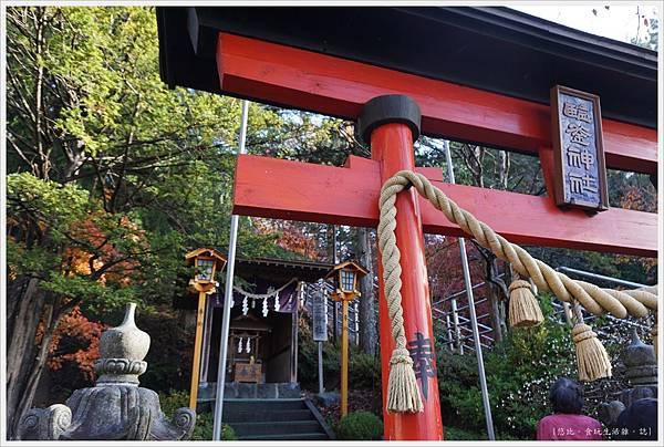 新倉山淺間公園-16-鹽釜神社.JPG
