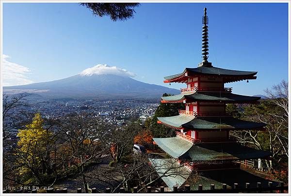 新倉山淺間公園-37-忠靈塔富士山.JPG