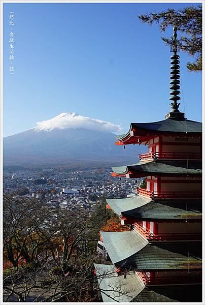 新倉山淺間公園-41-忠靈塔富士山.JPG