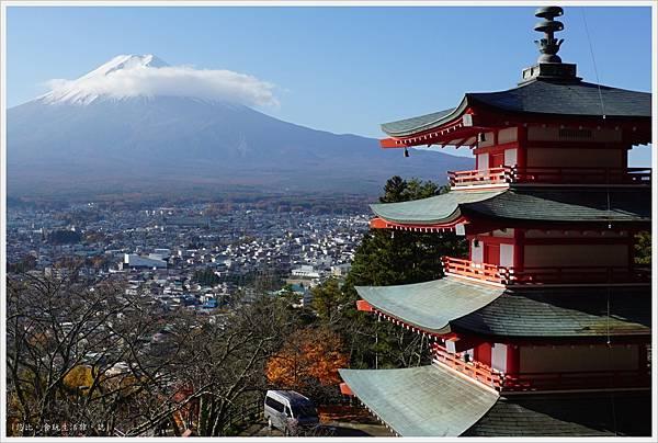 新倉山淺間公園-55-忠靈塔富士山.JPG