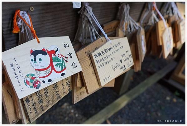 新倉山淺間公園-92-新倉富士淺間神社.JPG