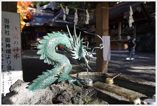 新倉山淺間公園-98-新倉富士淺間神社.JPG