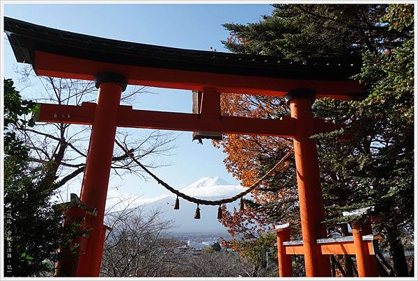 新倉山淺間公園-103-新倉富士淺間神社.JPG