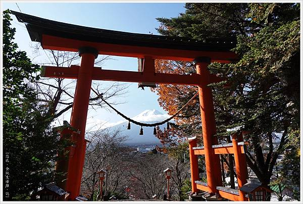 新倉山淺間公園-104-新倉富士淺間神社.JPG