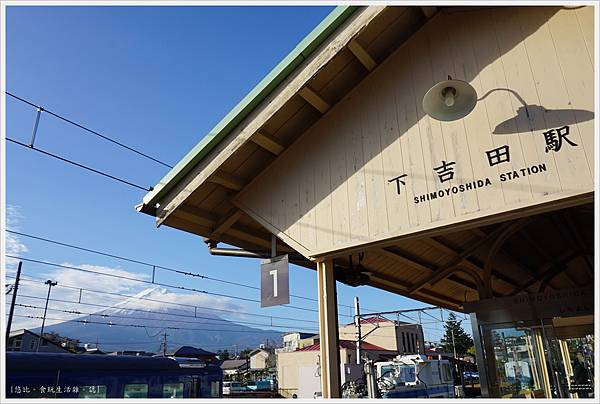 下吉田-7-車站.JPG