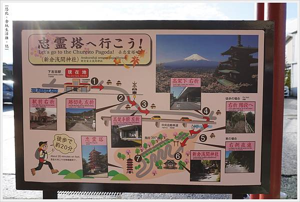 下吉田-9-地圖.JPG
