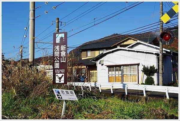 下吉田-12-沿路路標.JPG