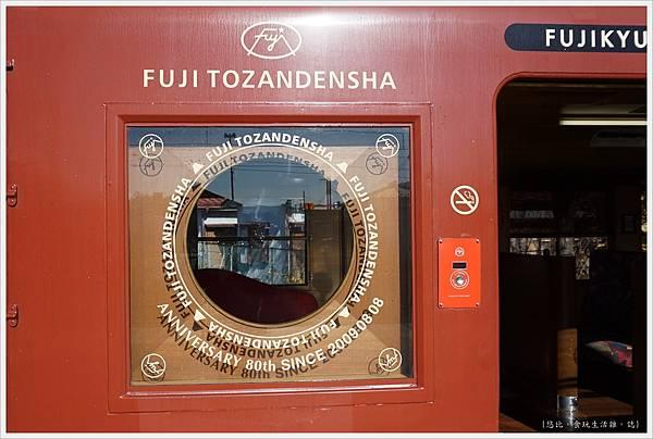 下吉田-30-富士登山電車.JPG