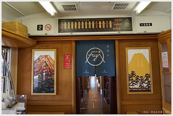 下吉田-42-富士登山電車.JPG