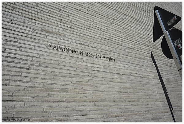 科倫巴藝術博物館-6-外觀.JPG
