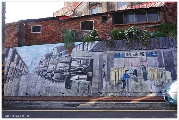 關西-94-彩繪牆.JPG