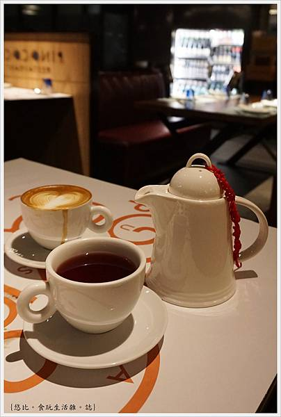 pinococo-46-綜合水果茶.JPG